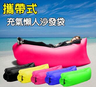 讓慵懶在每個角落/水陸兩用秒充立馬躺/充氣沙發懶人躺/雙層加厚版