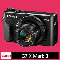 Canon佳能到6期0利率★Canon PowerShot G7 X Mark II ★(公司貨)