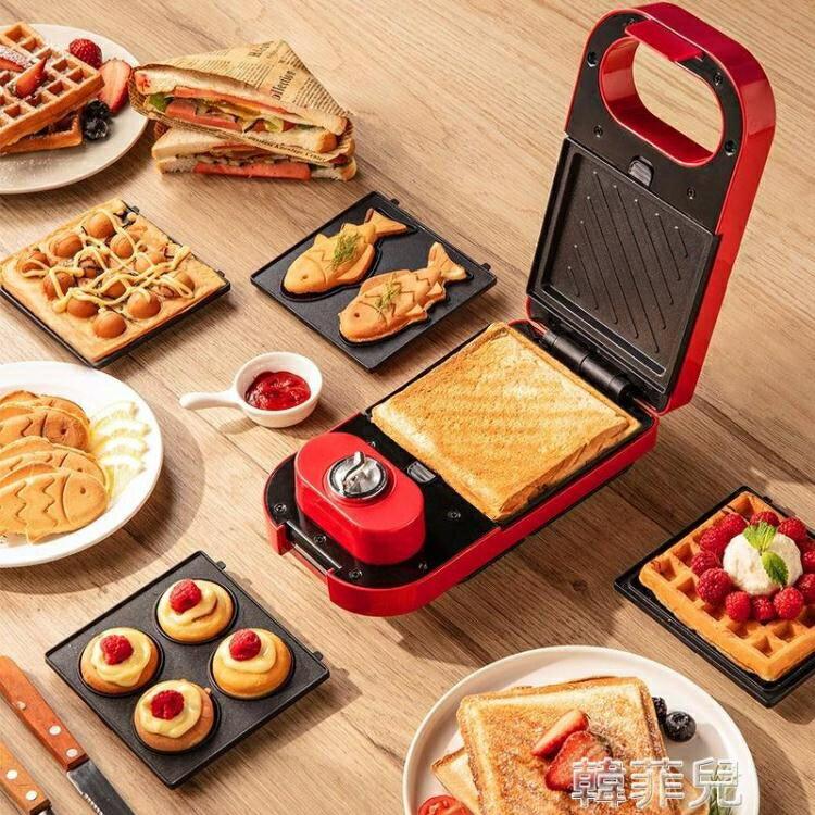 【限時85折】麵包機 日本三明治機早餐機神器家用定時封邊輕食機多功能面包機三文治機