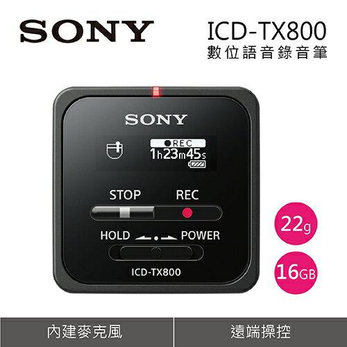 集雅社影音家電旗艦館:SONY16GB數位語音錄音筆ICD-TX800公司貨免運