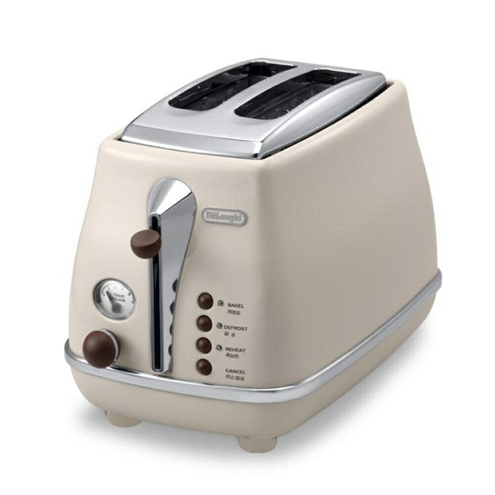 麵包機復古早餐繫列多士爐烤麵包機家用全自動 LX220V 女神節樂購