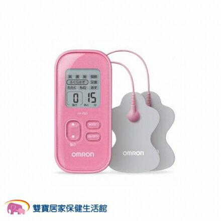 omron歐姆龍 低週波治療器 HV-F021 (附貼片) 低週波電療器 低周波 粉色