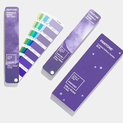 限量版2018年PANTONEGP1601COY紫羅蘭C+U2冊裝1867色套