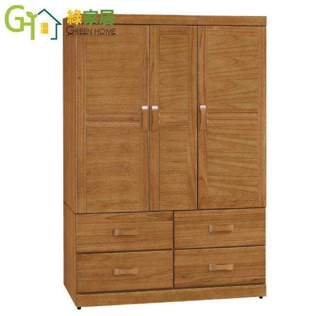 【綠家居】克絲坦 4尺柚木色開門衣櫃