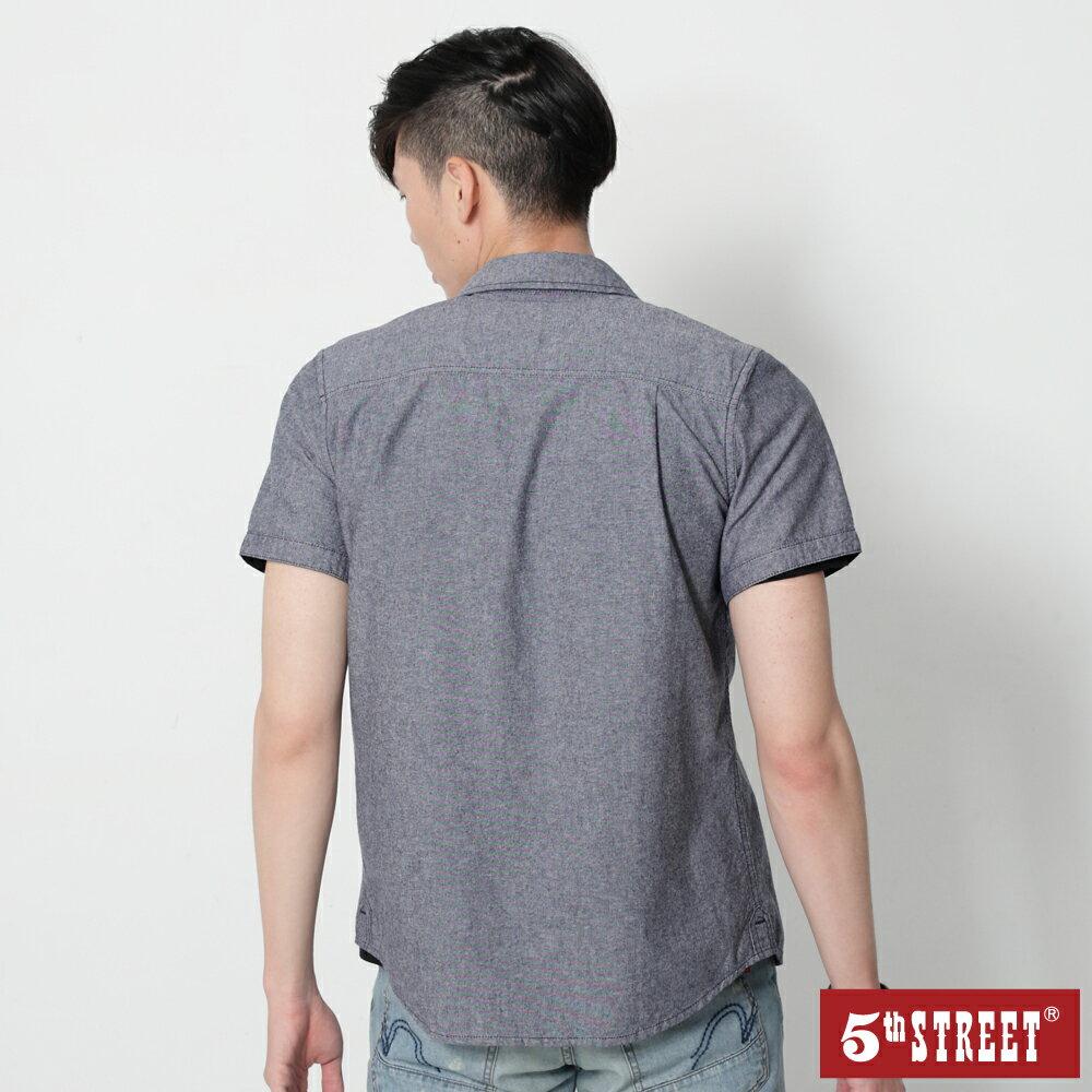 滿額送飲料袋 | 【5th STREET】男牛津布襯衫-灰藍色