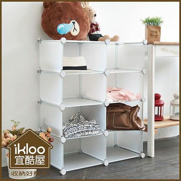 BO雜貨【YV9067】ikloo~8格長型收納櫃 組合櫃 可當衣櫥分隔櫃 衣櫃 書櫃 廚房收納櫃 房間收納 展示架