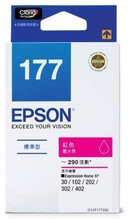 【文具通】EPSON 177 墨水匣 紅 T177350 R1010544