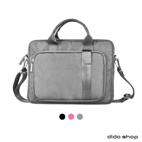 dido shop Gearmax 14吋 減壓系列手提筆電包 電腦包 (CL254)【預購】