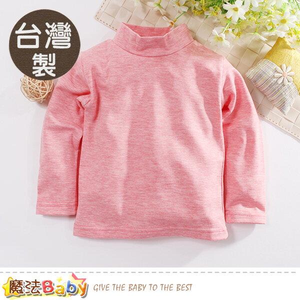 兒童發熱衣 台灣製保暖發熱小高領內衣 魔法Baby~k60624