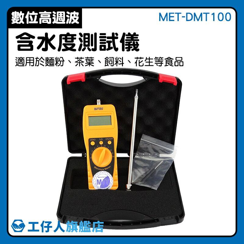 『工仔人』硬塑料硬度測量 MET-DHG-D 高硬度橡膠材料 邵爾硬度 固體材料 地板材料 硬度測試儀儀表