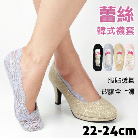 【esoxshop】韓式蕾絲襪套 整圈止滑隱形襪