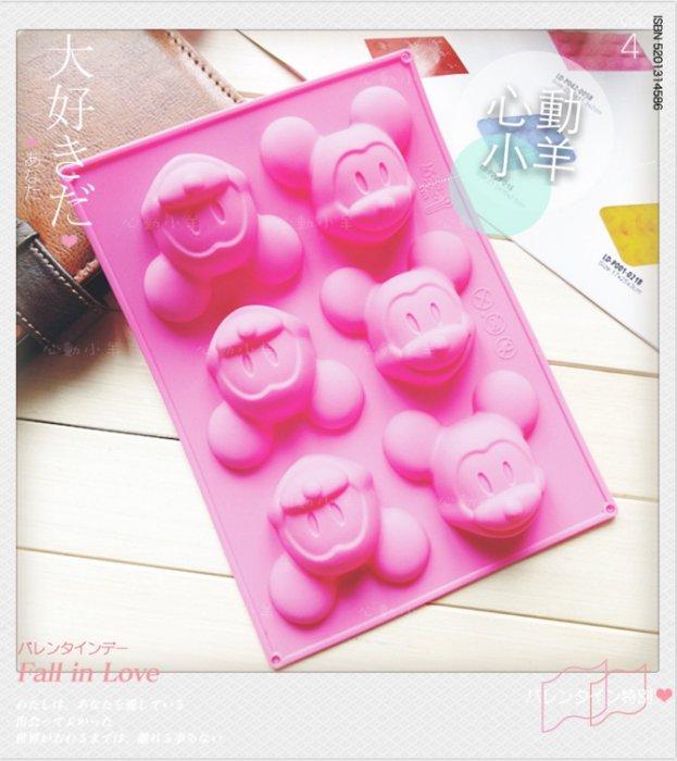 心動小羊^^可愛老鼠矽膠模具 6連模矽膠皂模 手工皂模具