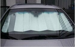 普特車旅精品【JP0010】汽車擋風玻璃遮陽板 車用雙面鋁箔隔熱板 遮陽簾 擋陽板 遮陽檔130x60cm 夏季必備