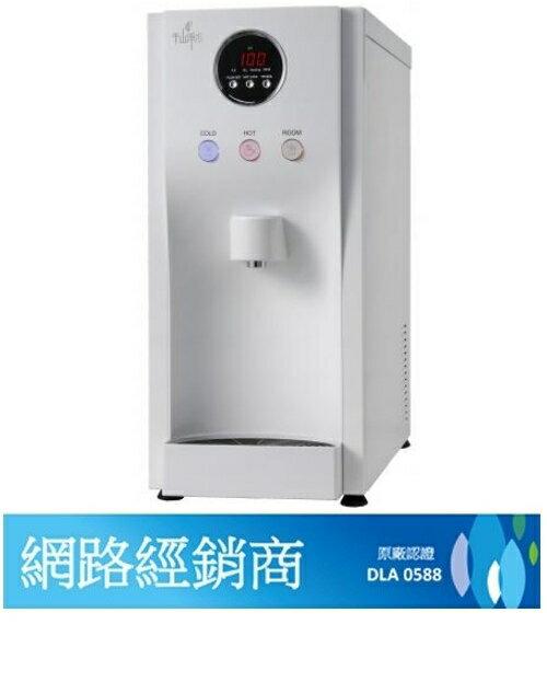 【千山】桌上型冰溫熱飲水機 WD-583AM