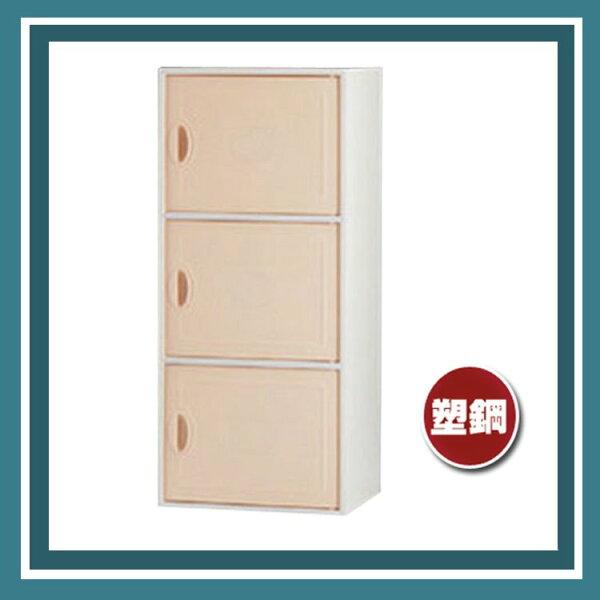 『商款熱銷款』【辦公家具】CP-3403塑鋼系統櫃文件櫃置物櫃牙白櫃體粉桔門片櫃子檔案收納