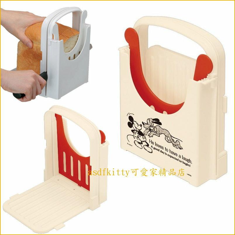 asdfkitty可愛家☆米奇 吐司切片器-L號-米白色-土司切割器-日本正版商品