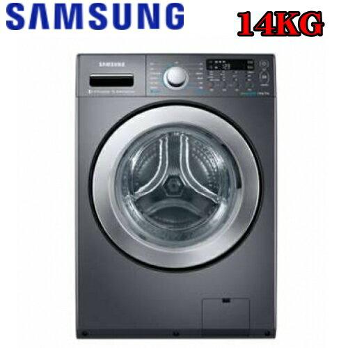 直接打93折★SAMSUNG三星【WD14F5K5ASG/TW】洗衣機《14公斤,洗脫烘滾筒》
