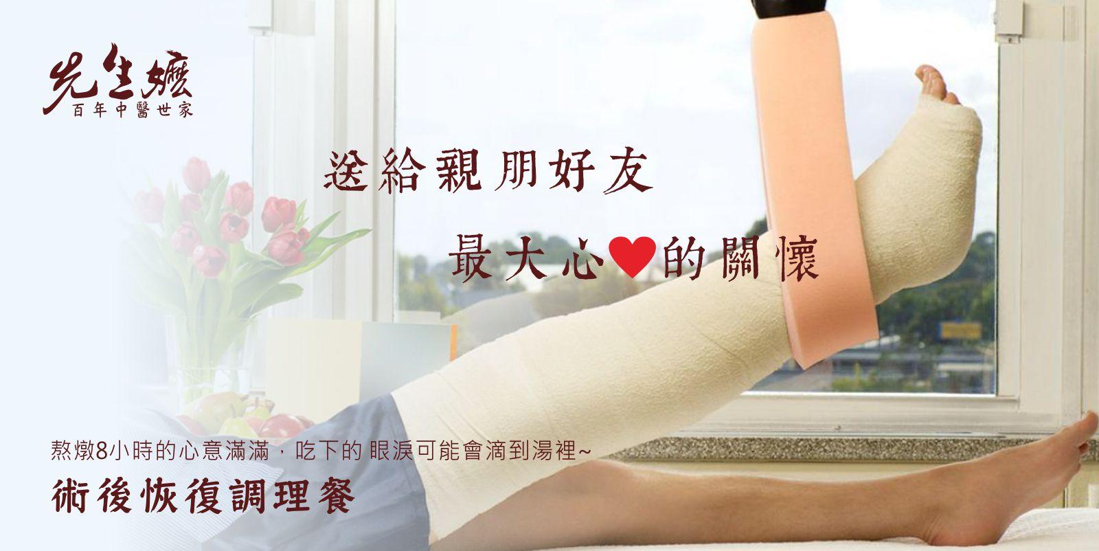 【私房藥膳燉鱸魚】1斤重 重量包 (1-2餐份)x 3大包組 1