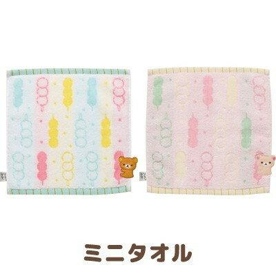 【真愛日本】16090400009小方巾-懶熊茶屋丸子漸層多色 SAN-X 懶熊 奶熊 拉拉熊 手帕 小方巾