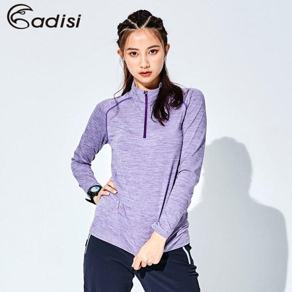 ADISI女長袖半門襟COOLCORE涼感抗UV機能衣AL1811075(S~2XL)城市綠洲專賣(專利涼感、吸濕排汗、快乾、抗UV)