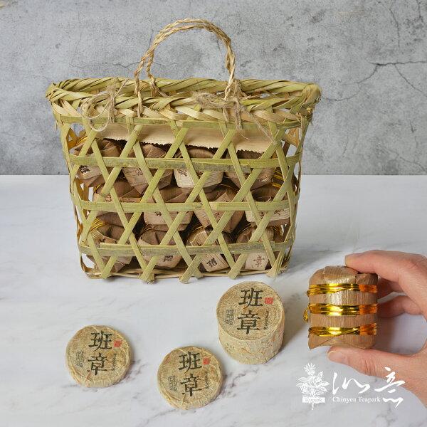 《沁意》班章普洱玲瓏小生餅(84片原件一簍)