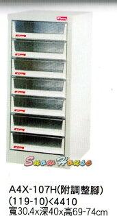 ╭☆雪之屋居家生活館☆╯305-21A4X-107H(附調整腳)公文櫃資料櫃置物櫃收納櫃(7格)