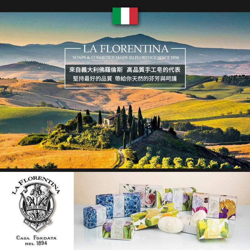 【LA FLORENTINA】義大利LF香氛護手霜75ml~多款香味可選
