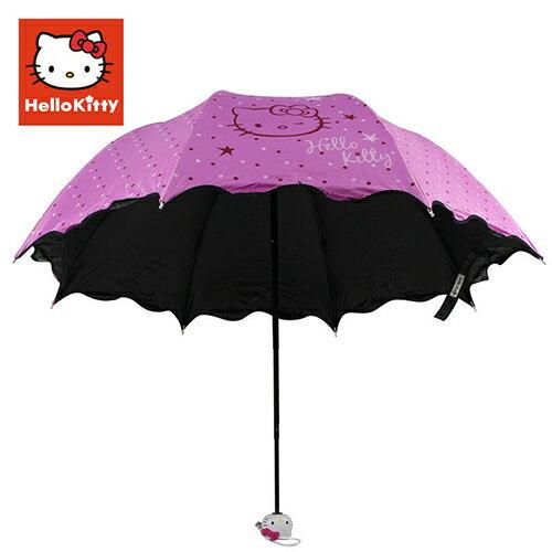 雨傘 hello kitty卡通圖樣三折荷葉晴雨傘