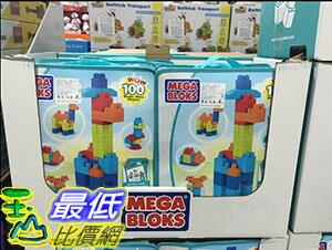 [105限時限量促銷] COSCO MEGA BLOKS 100 PCS SET 美高100片彩色積木袋 C1039308