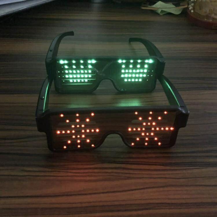發光眼鏡-新款LED發光眼鏡蹦迪神器充電眼鏡 KTV酒吧電音表演助威道具玩具C 現貨快出 全館限時8.5折特惠!