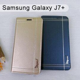 【Dapad】典雅銀邊皮套SamsungGalaxyJ7+J7Plus(5.5吋)