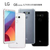 LG電子到LG G6(H870DS) 5.7吋防水防塵雙鏡頭手機(4GB/64GB)【送玻璃保護貼+氣墊保護殼+藍芽耳機+原廠移動電源】