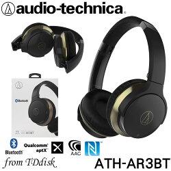 志達電子 ATH-AR3BT 第2件半價 Audio-technica 日本鐵三角 藍芽無線耳罩式耳機 (台灣鐵三角公司貨)