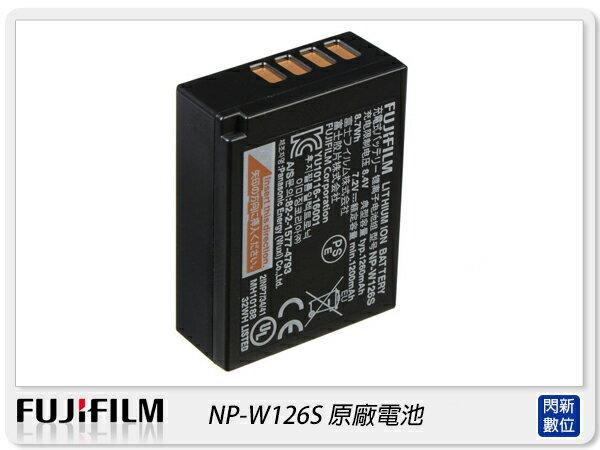閃新科技:FUJIFILM富士NP-W126S原廠鋰電池(NPW12S6,恆昶公司貨)XPRO2XT10XT20XT2X100FXT1XE3