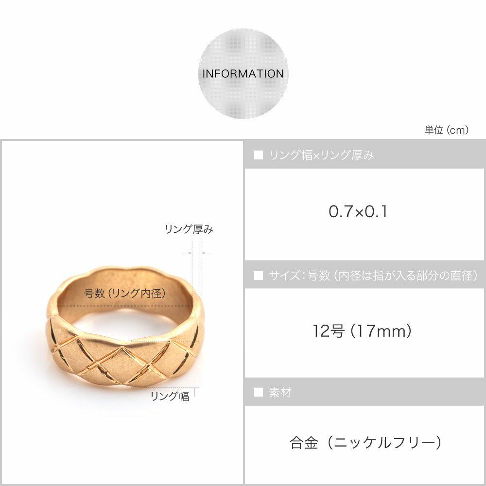 日本CREAM DOT  /  リング 指輪 金属アレルギー ニッケルフリー アクセサリー ボリューム 太め ごつめ 幅広 メンズライク 12号 メタル ゴールド シルバー シンプル 重ねづけ 上品 お呼ばれ 小物 ギフト 大人 レディース 女性  /  qc0434  /  日本必買 日本樂天直送(1190) 9
