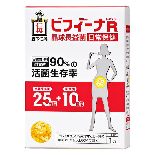 日本森下仁丹晶球長益菌-日常保健14入 [橘子藥美麗]