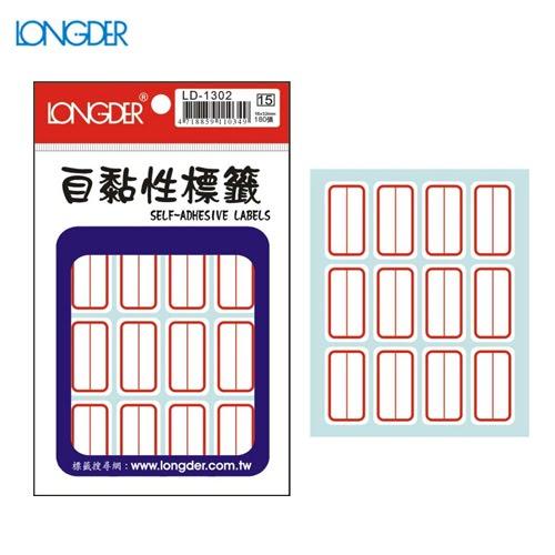 辦公小物嚴選~(量販50包)龍德自黏性標籤LD-1302(白色紅框)18×32mm(180張包)