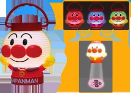 麵包超人 三色燈籠 投影玩具