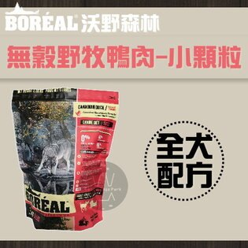 貓狗樂園:+貓狗樂園+BOREAL|沃野森林。全犬配方。無穀野牧鴨肉(小顆粒)。12磅|$2250