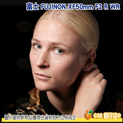 預購 FUJIFILM 富士 XF 50mm F2 R WR 鏡頭 恆昶公司貨 定焦鏡 3