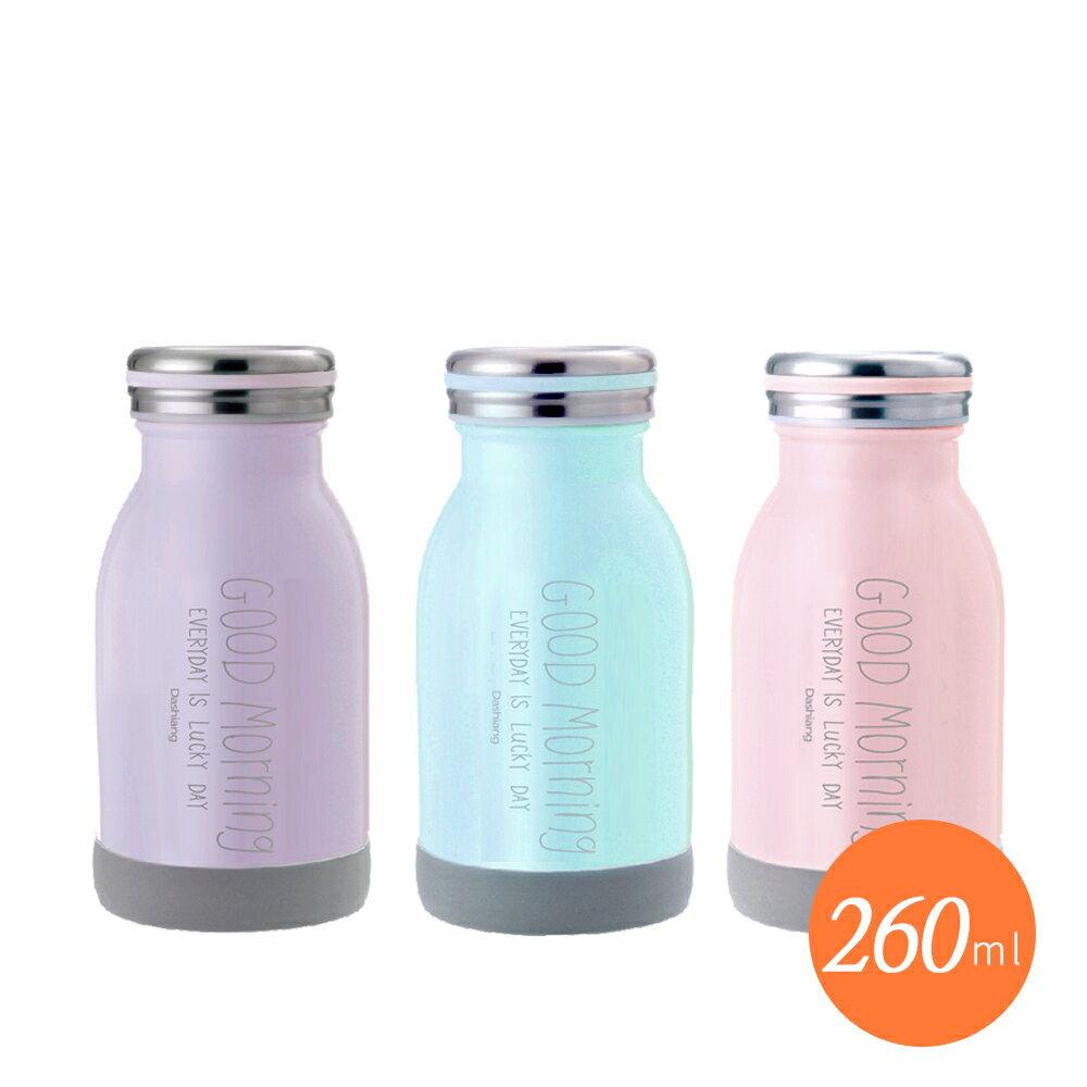 304 不鏽鋼 牛奶瓶 保溫瓶 - 超真空不鏽鋼牛奶瓶造型保溫瓶 260ml