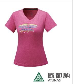 元禾〉歐都納女 2017 ATUNAS-TEX短袖T恤(吸濕排汗/舒適快乾/抗UV) A-T1705W