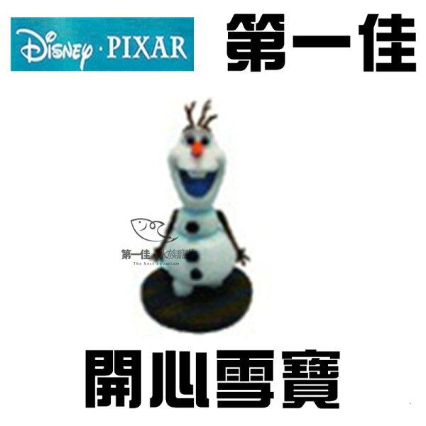 [第一佳水族寵物]美國PENNPLAX龐貝卡通飾品系列-開心雪寶E-D2-FZR1