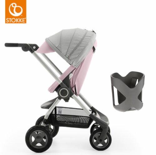 【即日起~2/15贈杯架】Stokke Scoot 2代嬰兒手推車(粉色)
