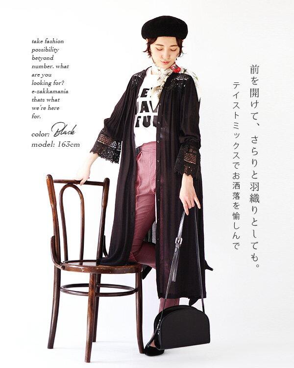 日本e-zakka / 花邊皺褶長款連衣裙 / 32592-1801144 / 日本必買 代購 / 日本樂天直送(8900) 3