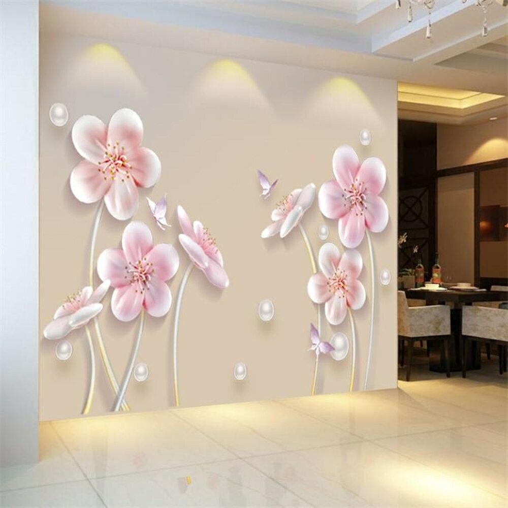 3D立體牆貼畫創意房間臥室溫馨牆上房間客廳牆紙自黏壁畫貼紙貼畫  LannaS