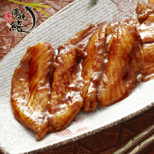 【屏榮坊】蒲燒鯛魚腹排140g±10% / 包(約4片入),輕鬆料理美味上桌
