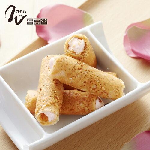 【WAGO】爆漿牛軋糖蛋捲-草莓圈圈捲(預購商品)