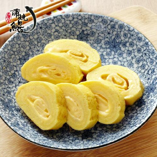 【屏榮坊】鮮嫩多汁起司玉子燒300g/條 層層包覆著香濃起司