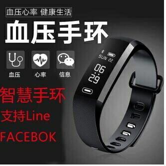 【土城現貨】M2智慧手環測 睡眠監測老人健康手錶防水計步智慧手環  交換禮物
